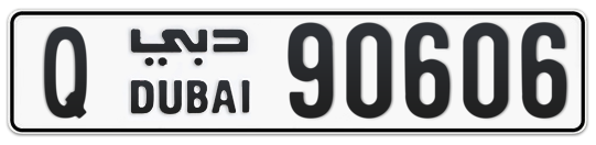 Q 90606 - Plate numbers for sale in Dubai