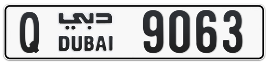 Q 9063 - Plate numbers for sale in Dubai