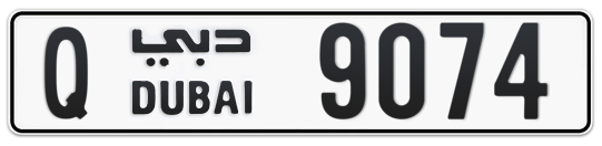 Q 9074 - Plate numbers for sale in Dubai