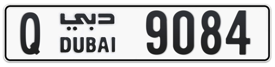 Q 9084 - Plate numbers for sale in Dubai