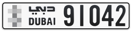 * 91042 - Plate numbers for sale in Dubai