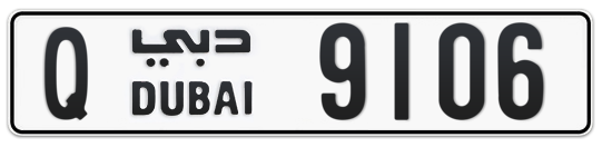 Q 9106 - Plate numbers for sale in Dubai