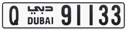 Q 91133 - Plate numbers for sale in Dubai
