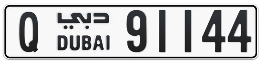 Q 91144 - Plate numbers for sale in Dubai