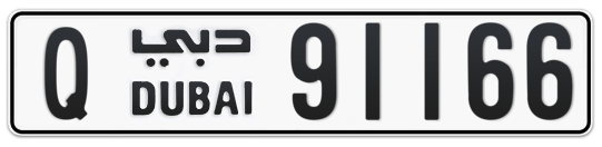 Q 91166 - Plate numbers for sale in Dubai