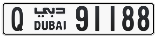 Q 91188 - Plate numbers for sale in Dubai