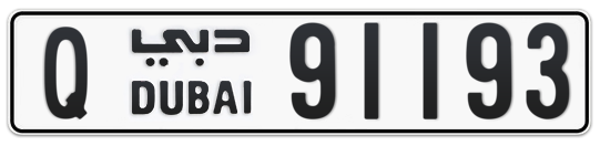 Q 91193 - Plate numbers for sale in Dubai