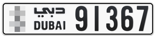 * 91367 - Plate numbers for sale in Dubai