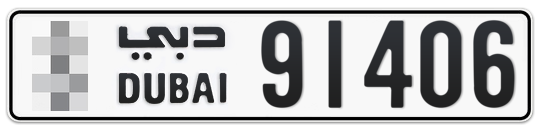 * 91406 - Plate numbers for sale in Dubai