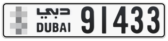 * 91433 - Plate numbers for sale in Dubai
