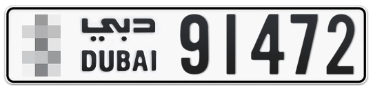 * 91472 - Plate numbers for sale in Dubai