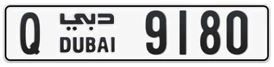 Q 9180 - Plate numbers for sale in Dubai