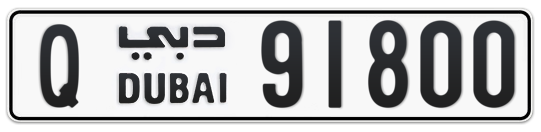 Q 91800 - Plate numbers for sale in Dubai