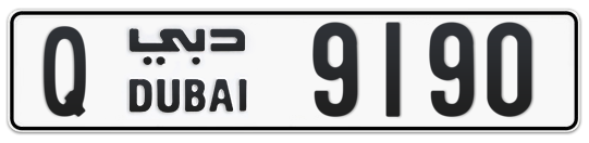 Q 9190 - Plate numbers for sale in Dubai