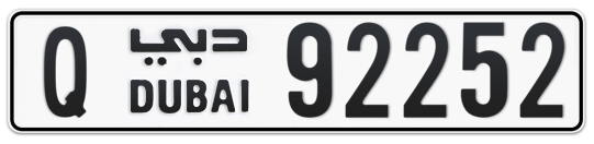 Q 92252 - Plate numbers for sale in Dubai