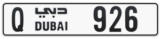 Q 926 - Plate numbers for sale in Dubai