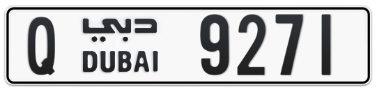 Q 9271 - Plate numbers for sale in Dubai