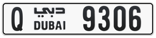 Q 9306 - Plate numbers for sale in Dubai