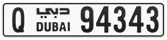 Q 94343 - Plate numbers for sale in Dubai