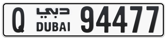 Q 94477 - Plate numbers for sale in Dubai