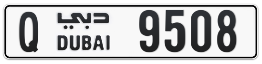 Q 9508 - Plate numbers for sale in Dubai