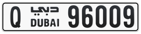 Q 96009 - Plate numbers for sale in Dubai