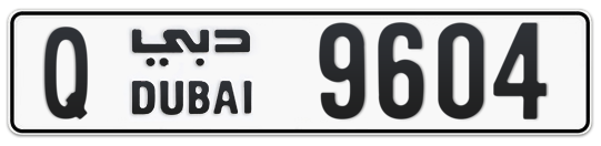 Q 9604 - Plate numbers for sale in Dubai