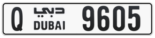 Q 9605 - Plate numbers for sale in Dubai