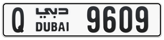 Q 9609 - Plate numbers for sale in Dubai