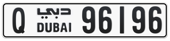 Q 96196 - Plate numbers for sale in Dubai