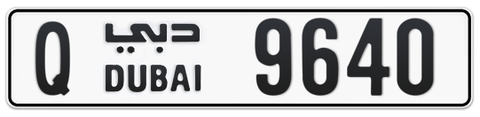 Q 9640 - Plate numbers for sale in Dubai