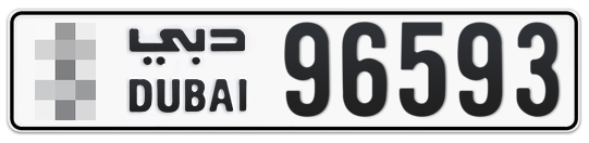 * 96593 - Plate numbers for sale in Dubai