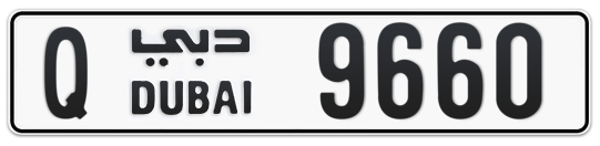 Q 9660 - Plate numbers for sale in Dubai