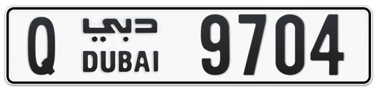 Q 9704 - Plate numbers for sale in Dubai