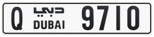 Q 9710 - Plate numbers for sale in Dubai