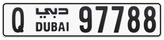 Q 97788 - Plate numbers for sale in Dubai