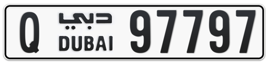 Q 97797 - Plate numbers for sale in Dubai
