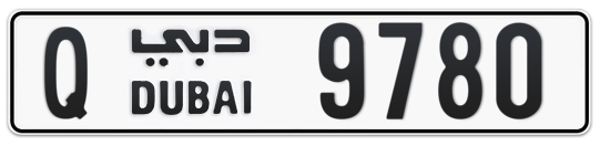 Q 9780 - Plate numbers for sale in Dubai