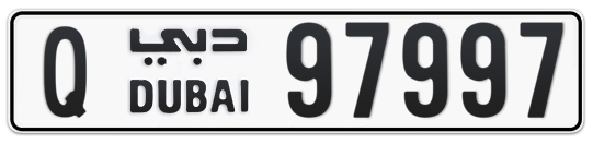 Q 97997 - Plate numbers for sale in Dubai