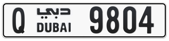 Q 9804 - Plate numbers for sale in Dubai