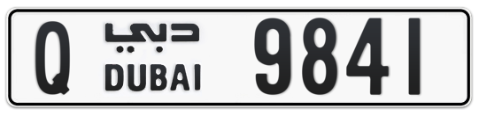 Q 9841 - Plate numbers for sale in Dubai