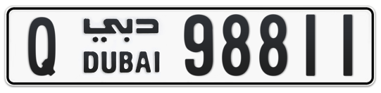 Q 98811 - Plate numbers for sale in Dubai