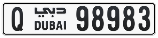 Q 98983 - Plate numbers for sale in Dubai