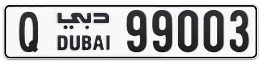 Q 99003 - Plate numbers for sale in Dubai