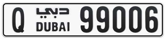 Q 99006 - Plate numbers for sale in Dubai