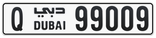 Q 99009 - Plate numbers for sale in Dubai