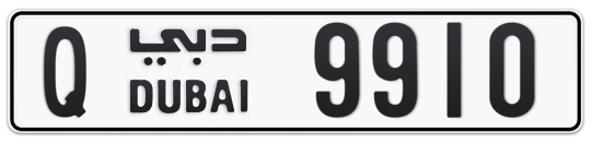 Q 9910 - Plate numbers for sale in Dubai