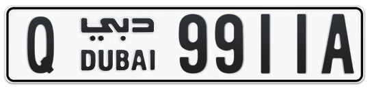 Q 9911A - Plate numbers for sale in Dubai