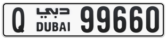 Q 99660 - Plate numbers for sale in Dubai