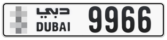 * 9966 - Plate numbers for sale in Dubai